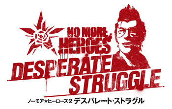 No More Heroes 2 Logo
